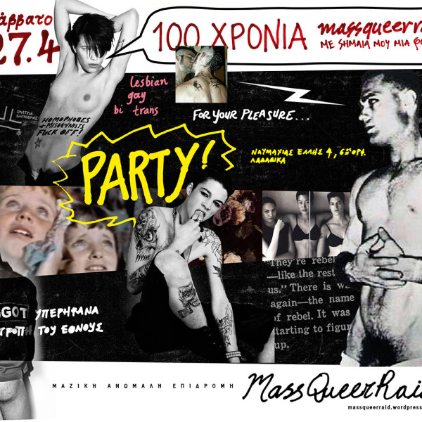 Party Massqueerraid 27.04.2013